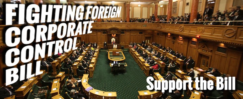FFCC campaign image